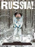 russia_kissing_astronauts