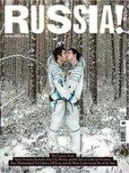 russia_kissing_astronauts