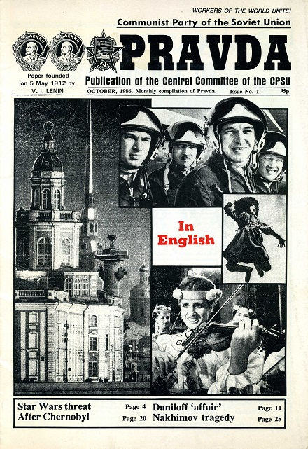 The first issue of Pravda monthly in English in 1986