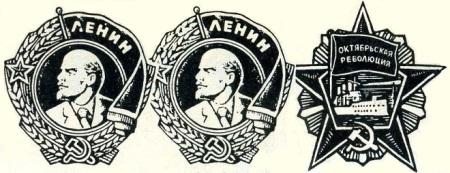 Badges from the Pravda title