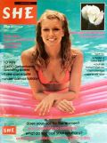Bikini days for She magazine in February 1979