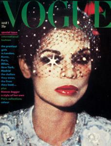 So grainy: Vogue 1974 cover of Bianca Jagger blown up from a 35mm transparency