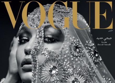 Arabic language cover of Vogue. Abdulaziz lost her job as editor on Thursday