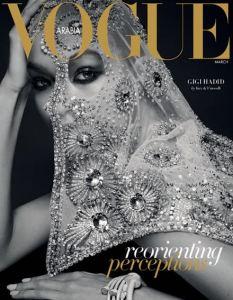 Abdulaziz put Gigi Hadid, a Palestinian-American model, on her second Vogue cover
